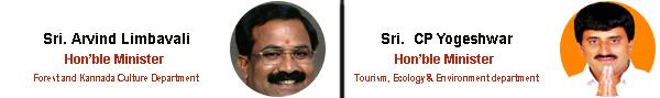 Karnataka Biodiversity Board Logo